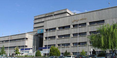 سند تمایز دانشگاه علوم پزشکی شهید بهشتی تدوین شد